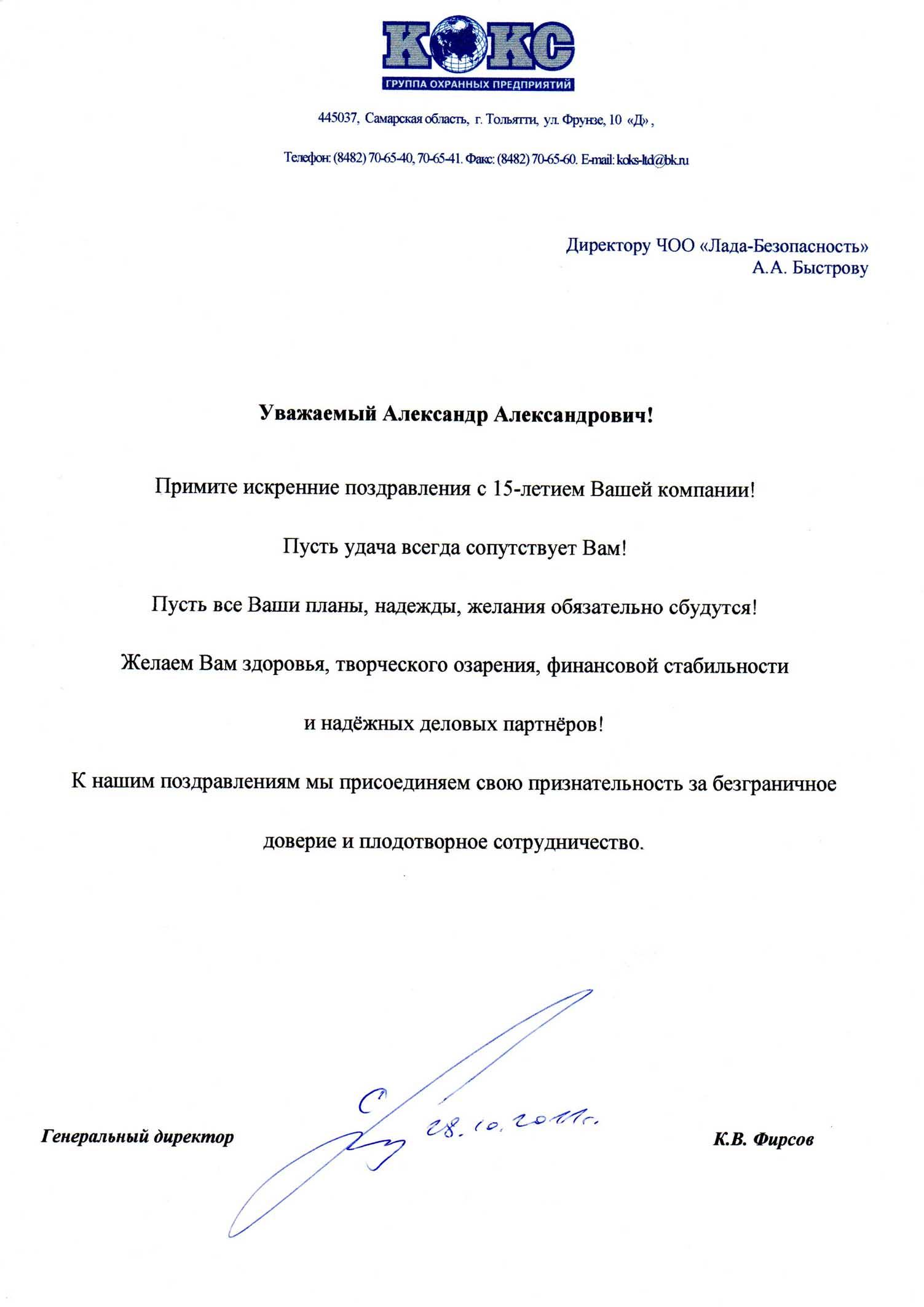 Записаться к врачу в црб оренбургский район