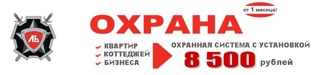 ftr-banner1